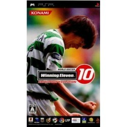 [PSP] World soccer winning eleven 10 ubiquitous evolution (WORLD SOCCER Winning Eleven 10 Ubiquitous Evolution)(20061214)