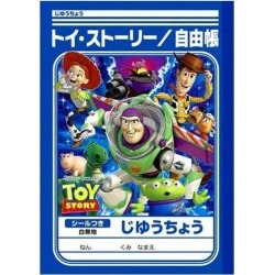 Free butterfly Toy Story five set