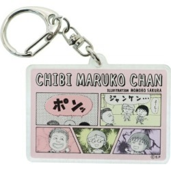 To original Chibi Maruko-chan rock, paper, scissors Chibi Maruko-chan key ring acrylic Small planet collection petit gift animation teens miscellaneous goods mail order marshmallow pop 10/29