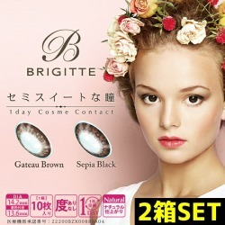 Colored Contacts Brigitte Brigitte Per Box 10 Cards With Wanda Degrees And