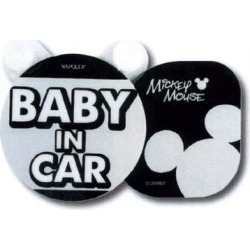Swing Message Car Supplies Baby Products