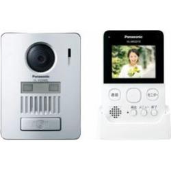 Panasonic wireless TV door phone wireless entrance cordless handset + wireless monitor main phone set VL-SGD10L