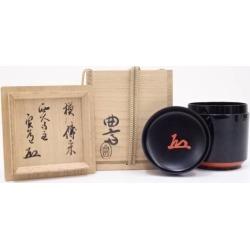 曲斎造模伝来棗 (Saidaiji Jitsudo Matsumoto memo) [tea ceremony / tea set / tea service set / curio / tea / jujube]