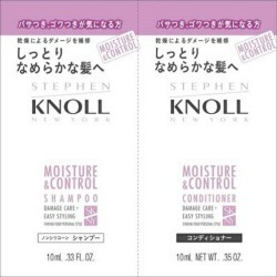 KOSE Steven normoisture control shampoo & conditioner trial (10mL *1 10mL *1)