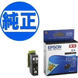 EPSON pure ink KAM tortoise ink cartridge black KAM-BK