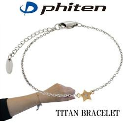 Ladies Titanium Bracelets Phiten Sport Marathon
