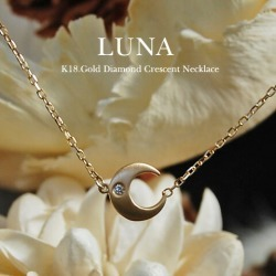 Necklace Diamond Gold K18 Luna Moon