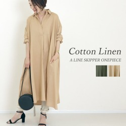 Sale ★ cotton hemp seven minutes sleeve A-line skipper dress dress tunic cotton cotton linen skipper V neck figure cover flare relaxation ゆる for a limited time in the spring and summer