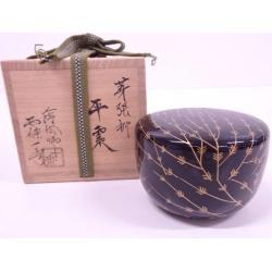 蒔絵師西條一斎造漆塗 り 蒔絵芽張柳平棗 [tea ceremony / tea set / tea service set / curio / tea / jujube]