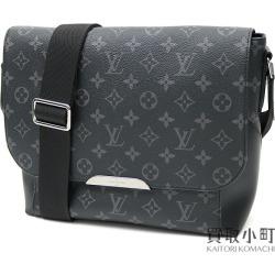 Take a Louis Vuitton M40565 messenger Explorer PM monogram eclipse men shoulder bag slant; LV MESSENGER EXPLORER PM MONOGRAM ECLIPSE