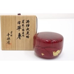 In 塗師千穂造井伊大老好尾花 鶉蒔絵溜平棗 [tea ceremony / tea set / tea service set / curio / tea / jujube]