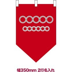 Hold the free name of the hanging banner tapestry store's name, letter; of the pattern 21 mini overcharge; is low cost 350mm width simply on short delivery date