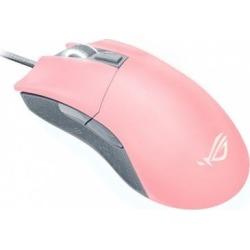 Asus ROG Gladius II Origin RGB Gaming Mouse 12000 DPI in Pink