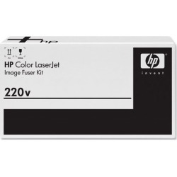 HP CB389A (Yield: 225,000 Pages) Black LaserJet 220V User Maintenance Kit found on Bargain Bro UK from CCL COMPUTERS LIMITED