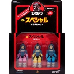 Alien ReAction Nostromo Crew Figure Japanese Box - NYCC