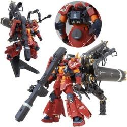 Gundam Thunderbolt Psycho Zaku Ver Ka MG Model Kit