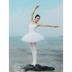 White Faddish Lycra Spandex Ballet Dress for Women found on Bargain Bro India from Milanoo.com Ltd for $39.99