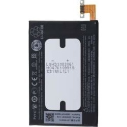 Genuine HTC BN07100 One M7 Original Battery - HTC Battery