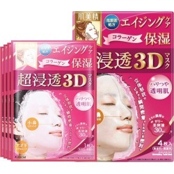 Kracie 肌美精保濕嫩肌3D面膜 (紅盒4片) found on Bargain Bro India from mydress for $7.15
