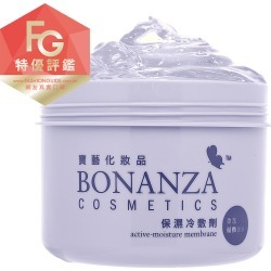 BONANZA QUM-Q10保濕冷敷劑(250ml) found on Bargain Bro India from mydress for $29.77