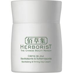Herborist Revitalizing & Firming Day Cream
