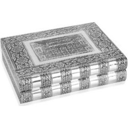 Hawa Mahal Embossed Handcrafted Jewellery Organizer with 4 Extendable Trays, Inside Mirror and Red Velvet Lining (Size 27x7x20 Cm)