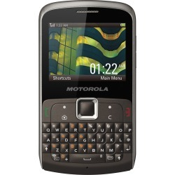 Motorola EX112 Unlocked GSM QWERTY Cell Phone - Titanium