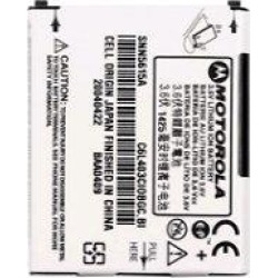 OEM Motorola V710, E815, E816, A840 Extended Battery SNN5615 found on Bargain Bro India from Unlimited Cellular for $5.99